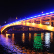 Arochny Bridge through the river Moscow at night — Stock Photo