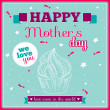 """""""Happy mother's day"""" — Stock Vector"""