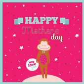 "Beautiful greeting  card ""Happy mother's day"". — Stock Vector"