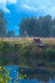 Landscape city Krasnoarmeysk  Moscow region — Stockfoto