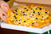 La pizza — Foto de Stock