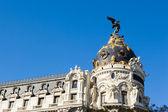 Madrid city — Stock Photo