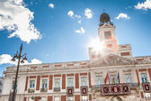 Puerta del sol — Stock Photo