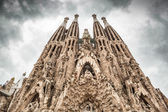 La Sagrada Familia — Stock Photo