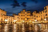 Lucca — Stock Photo