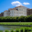 Stock Photo: Reggidi VenariReale near Turin, Italy