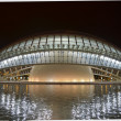 Arts and Science Center in Valencia — Stock Photo