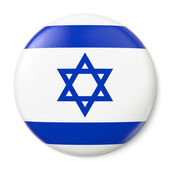 Israel Pin-back — Stock Photo