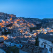 Stock Photo: Sassi of Matera at night.