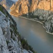 Stock Photo: Danube Gorges