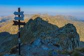 Fagaras Mountains, Romania  — Stock Photo