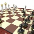 Chess Game — Stock Video