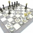 Stock Video: Chess board game animation