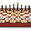 Chess board set up to begin a game — Stockfoto
