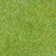 Green grass artificial texture and surface  — Stock Photo