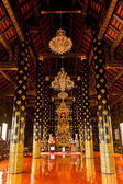 Wat auspicious prosperity, temple in sukhothai , thailand — Stock Photo