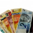 Stock Photo: Money from Brazil