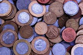 Coins of Brazil — Stock Photo