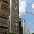 Stock Photo: Edificio Italiin sao paulo Brazil