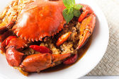 Chili crab — Photo
