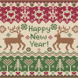 Happy New Year knitted style - Stock Vector