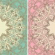 Vintage doily. Background seamless. — Stock Vector