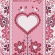 Royalty-Free Stock Immagine Vettoriale: Happy Valentines Day! Holiday card.
