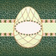 Easter card with the egg form. — Stockvectorbeeld