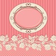 Vintage card decorated with roses — Imagen vectorial