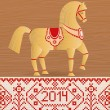 Straw horse and  folk embroidery. New year 2014. Vector illustration.  — Stock Vector