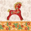 Greetings card with horse, decorated with folklore pattern 1 — Stock Vector
