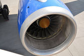 Detail of engine aircraft the plane propeller airplane — Stock Photo