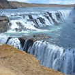 Gullfoss fall on the Iceland Sigrídarstígur waterfall — Stock Photo