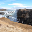 Gullfoss fall on the Iceland Sigrídarstígur waterfall — Stock Photo #31452745