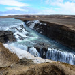 Gullfoss fall on the Iceland Sigrídarstígur waterfall — Stock Photo #31452957