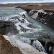 Gullfoss fall on the Iceland-Sigrídarstígur waterfall — Stock Photo
