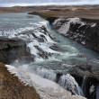 Gullfoss fall on the Iceland-Sigrídarstígur waterfall — Stock Photo