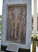 Elephant sculpture-stone in Pinnawala orphanage in Sri Lanka — Stock Photo
