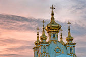 Domes of Petergof palace — Stock Photo