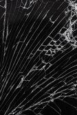 Smartphone mobile glasbruch broken screen repair screen damage insurance — Stock Photo