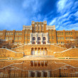 Stock Photo: Little Rock Central High School