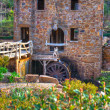 Stock Photo: Old Mill - Water Wheel