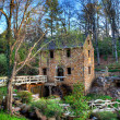 Stock Photo: Old Mill, North Little Rock