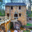 Stock Photo: Old Mill