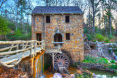Old Mill — Stock Photo