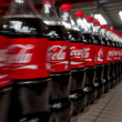 Stock Photo: Coca-Colbeverages Ukraine