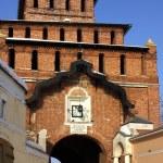 Pyatnitsky gates in Kolomna Kremlin, Russia — Stock Photo #21357911