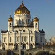Stock Photo: The Cathedral of Christ the Saviour, Moscow, Russia
