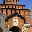 Pyatnitsky gates in Kolomna Kremlin, Russia — Stock Photo #21357911