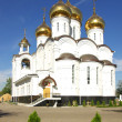 Church of the Transfiguration in Zhukovsky, Russia — Stock Photo